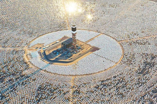 World's Largest Concentrating Solar Power Plant
