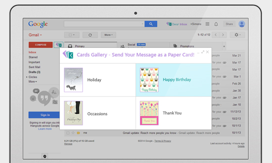 Dear Inbox Greeting Cards In Gmail