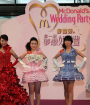 McDonald's Weddings