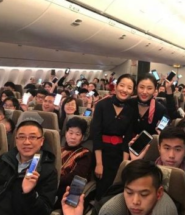 Now You Can Use Your Smartphone On These Chinese Air Carriers